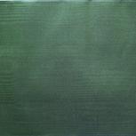 Farbe: dunkelgrün